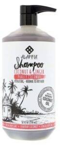 شامبو جوز الهند الطبيعي علاج الشعر الجاف