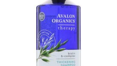 شامبو افالون اورجانيك شامبو أفالون للقشرة شامبو ميلد باي ناتورال شامبو افالون النهدي شامبو افوكادو بلسم افالون من اي هيرب Avalon Organics